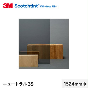 3M ガラスフィルム スコッチティント 遮熱(ミラー) ニュートラル35 1524mm巾