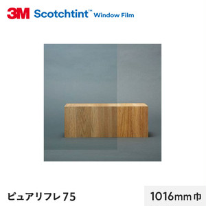 3M ガラスフィルム スコッチティント 遮熱(スモーク/クリア) ピュアリフレ75 1016mm巾