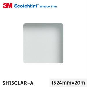 3M ガラスフィルム スコッチティント 防犯フィルム SH15CLAR-A 1524mm×20m