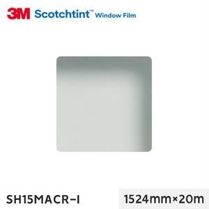 3M ガラスフィルム スコッチティント 防犯フィルム マット SH15MACR-I 1524mm×20m