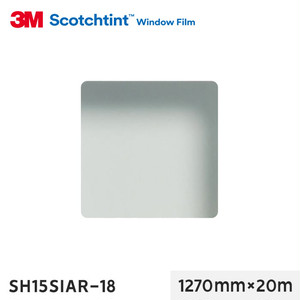 3M ガラスフィルム スコッチティント 防犯フィルム シルバー SH15SIAR-18 1270mm×20m