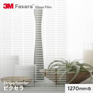 3M ガラスフィルム ファサラ ストライプ/ボーダー ピクセラ 1270mm巾