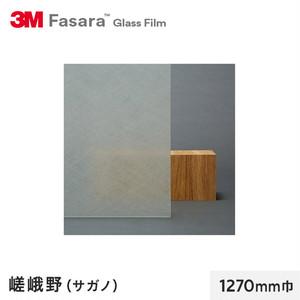 3M ガラスフィルム ファサラ 和紙 嵯峨野(サガノ) 1270mm巾