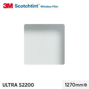 3M ガラスフィルム スコッチティント 防犯フィルム ULTRAS2200 1270mm巾