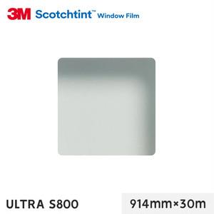 3M ガラスフィルム スコッチティント 透明飛散防止 ULTRA S800 914mm×30m