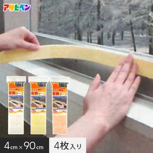 窓のDIY アサヒペン サッシ枠用断熱テープ