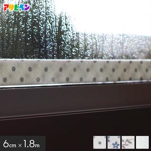 窓のDIY アサヒペン 結露の吸水テープ 幅6cm×長さ1.8m