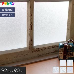 アサヒペン ガラス用装飾シート(選べる!シンプルカラー5色)92cm×90cm