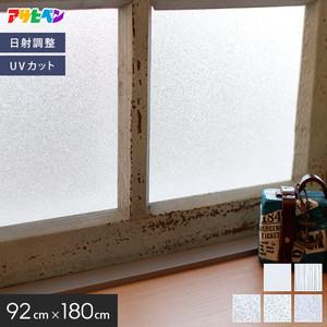 アサヒペン ガラス用装飾シート(選べる!シンプルカラー5色)92cm×180cm