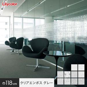 ガラスフィルム 窓の保護や目隠しに リリカラ Digital DECO MORRIS & Cc. 巾118cm クリアエンボス グレー