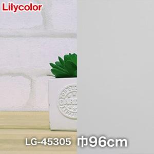 ガラスフィルム 窓の保護や目隠しに リリカラ 機能性タイプ LG-45305 巾96cm