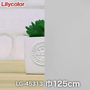 ガラスフィルム 窓の保護や目隠しに リリカラ 装飾タイプ LG-45313 巾125cm