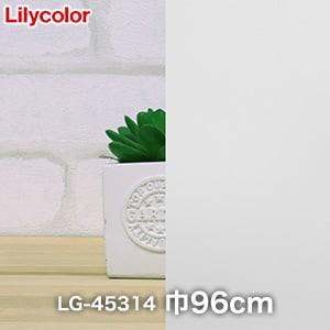 ガラスフィルム 窓の保護や目隠しに リリカラ 装飾タイプ LG-45314 巾96cm