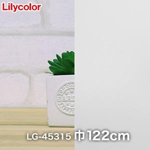 ガラスフィルム 窓の保護や目隠しに リリカラ 装飾タイプ LG-45315 巾122cm