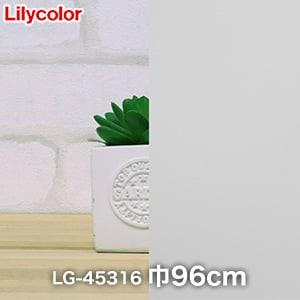 ガラスフィルム 窓の保護や目隠しに リリカラ 装飾タイプ LG-45316 巾96cm