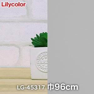 ガラスフィルム 窓の保護や目隠しに リリカラ 装飾タイプ LG-45317 巾96cm
