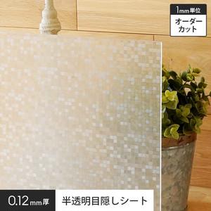 【オーダーカット無料】 窓ガラスフィルム 半透明目隠しシート HGM02R レンズ調 飛散防止 UVカット