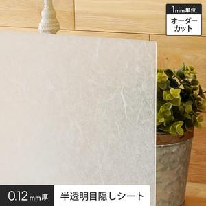 【オーダーカット無料】 窓ガラスフィルム 半透明目隠しシート HGM10R 和紙調 飛散防止 UVカット
