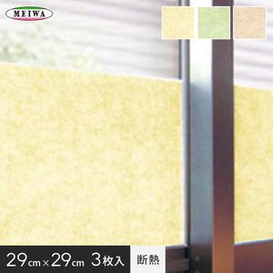 断熱パネル 明和グラビア 29cm×29cm・3枚入り