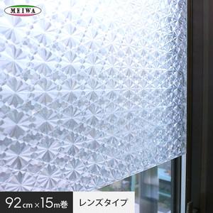【貼ってはがせるガラスフィルム】窓飾りシート (レンズタイプ) 明和グラビア GCR-9206 92cm×15m巻