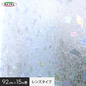 【貼ってはがせるガラスフィルム】窓飾りシート (レンズタイプ) 明和グラビア GCR-9207 92cm×15m巻