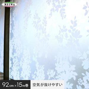 【貼ってはがせるガラスフィルム】空気が抜けやすい窓飾りシート (プリントタイプ) 明和グラビア GDPR-9231 92cm×15m巻