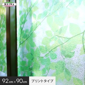 【貼ってはがせるガラスフィルム】窓飾りシート (プリントタイプ) 明和グラビア GE-9235 92cm×90cm