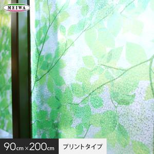 【貼ってはがせるガラスフィルム】窓飾りシート (プリントタイプ) 明和グラビア GE-923520 90cm×200cm