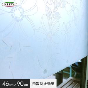 【貼ってはがせるガラスフィルム】飛散防止効果のある窓飾りシート 大革命アルファ 明和グラビア GH-4601 46cm×90cm