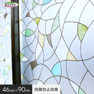 【貼ってはがせるガラスフィルム】飛散防止効果のある窓飾りシート 大革命アルファ 明和グラビア GH-4603 46cm×90cm