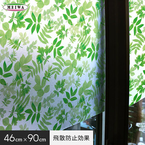 【貼ってはがせるガラスフィルム】飛散防止効果のある窓飾りシート 大革命アルファ 明和グラビア GH-4604 46cm×90cm