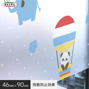 【貼ってはがせるガラスフィルム】飛散防止効果のある窓飾りシート 大革命アルファ 明和グラビア GH-4607 46cm×90cm