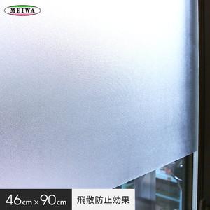 【貼ってはがせるガラスフィルム】飛散防止効果のある窓飾りシート 大革命アルファ 明和グラビア GH-4608 46cm×90cm