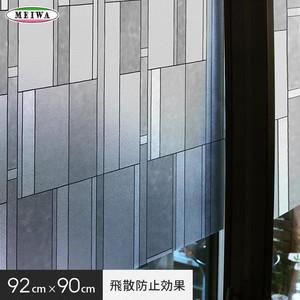 【貼ってはがせるガラスフィルム】飛散防止効果のある窓飾りシート 大革命アルファ 明和グラビア GH-9205 92cm×90cm