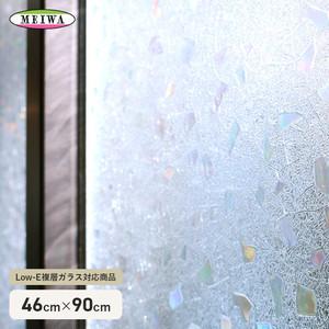 貼ってはがせるガラスフィルム LOW-E複層ガラス対応 GHC-4607 46cm×90cm
