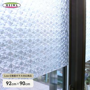 貼ってはがせるガラスフィルム LOW-E複層ガラス対応 GHC-9206 92cm×90cm