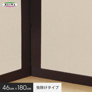 【貼ってはがせるガラスフィルム】窓貼りシート (虫除けタイプ) 明和グラビア GHP-4692 46cm×180cm