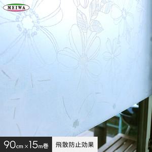 【貼ってはがせるガラスフィルム】飛散防止効果のある窓飾りシート 大革命アルファ 明和グラビア GHR-9201 90cm×15m巻