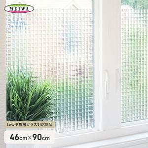 貼ってはがせるガラスフィルム LOW-E複層ガラス対応 GHS-4620 46cm×90cm