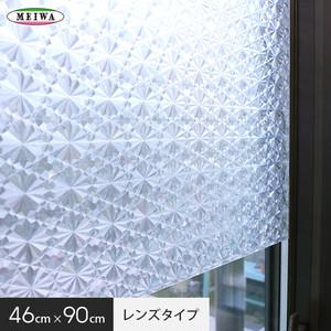 【貼ってはがせるガラスフィルム】窓飾りシート (レンズタイプ) 明和グラビア GLC-4606 46cm×90cm