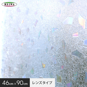 【貼ってはがせるガラスフィルム】窓飾りシート (レンズタイプ) 明和グラビア GLC-4607 46cm×90cm