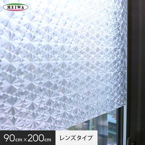 【貼ってはがせるガラスフィルム】窓飾りシート (レンズタイプ) 明和グラビア GLC-920620 90cm×200cm
