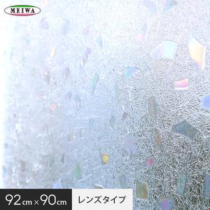 【貼ってはがせるガラスフィルム】窓飾りシート (レンズタイプ) 明和グラビア GLC-9207 92cm×90cm