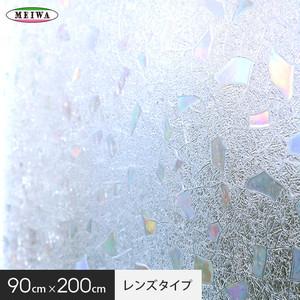 【貼ってはがせるガラスフィルム】窓飾りシート (レンズタイプ) 明和グラビア GLC-920720 90cm×200cm