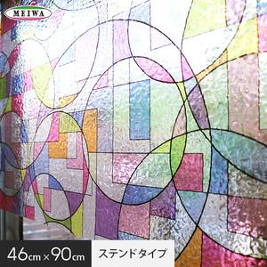 【貼ってはがせるガラスフィルム】窓飾りシート (ステンドタイプ) 明和グラビア GLS-4652 46cm×90cm