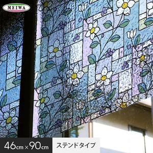 【貼ってはがせるガラスフィルム】窓飾りシート (ステンドタイプ) 明和グラビア GLS-4657 46cm×90cm