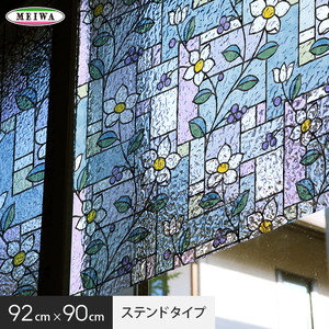 【貼ってはがせるガラスフィルム】窓飾りシート (ステンドタイプ) 明和グラビア GLS-9257 92cm×90cm