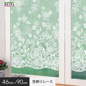 【貼ってはがせるガラスフィルム】窓飾りレース 明和グラビア GML-4610 46cm×90cm