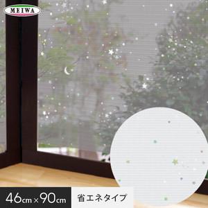【貼ってはがせるガラスフィルム】外貼り省エネ窓飾りシート 明和グラビア GP-4684S 46cm×90cm