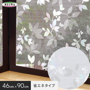 【貼ってはがせるガラスフィルム】外貼り省エネ窓飾りシート 明和グラビア GP-4685S 46cm×90cm